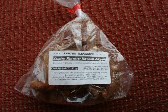 Cinnamon Sugar 'pretzel'